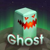 Ghost Herdv1.0