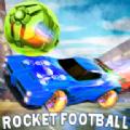 火箭汽车足球联赛2021v1.0.1