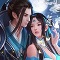 缘起仙途萌仙情缘v1.0