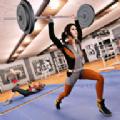 真实健身房模拟