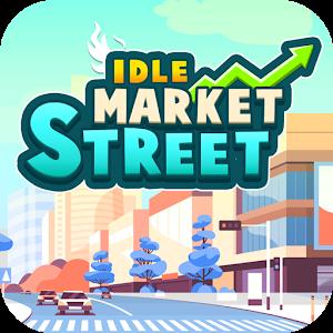 放置市场街道