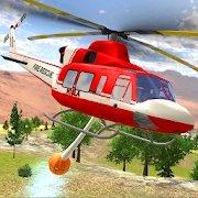 直升机飞行模拟器汽车驾驶