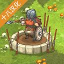 兽人战士离线塔防破解版