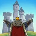 闲置的国王