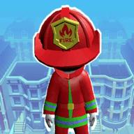 让我们成为消防员