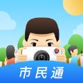 行唐市民通v4.5.2