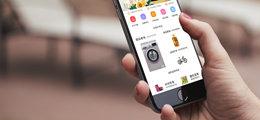 免费领东西的购物app