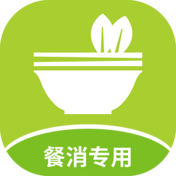 餐聚达供应商app