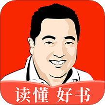 董浩读书v1.0.5