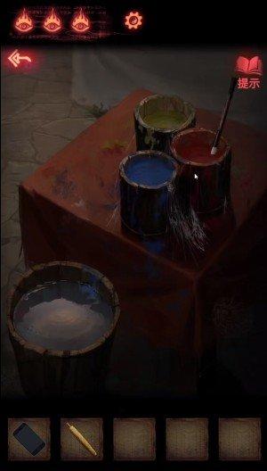 纸嫁衣2第三章游戏攻略:纸嫁衣2奘铃村第三章通关图文教程![多图]图片4