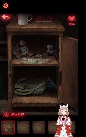 纸嫁衣2奘铃村游戏攻略大全:全章节通关攻略图文教程![多图]图片16