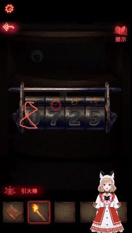 纸嫁衣2奘铃村游戏攻略大全:全章节通关攻略图文教程![多图]图片10