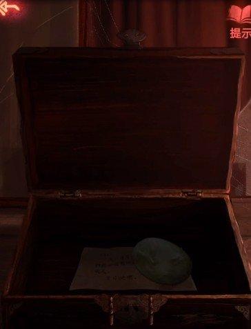 纸嫁衣2第三章游戏攻略:纸嫁衣2奘铃村第三章通关图文教程![多图]图片17