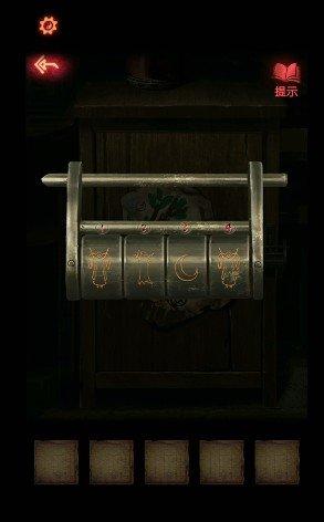 纸嫁衣2奘铃村游戏攻略大全:全章节通关攻略图文教程![多图]图片4