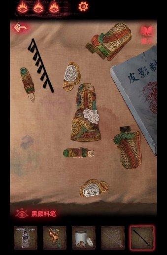 纸嫁衣2第三章游戏攻略:纸嫁衣2奘铃村第三章通关图文教程![多图]图片10