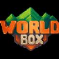 世界盒子0.10.3v0.10.3