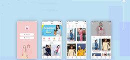 买衣服便宜的app
