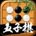 万宁五子棋大招版v1.2.9